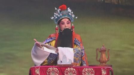 山西晋剧院晋剧最新视频
