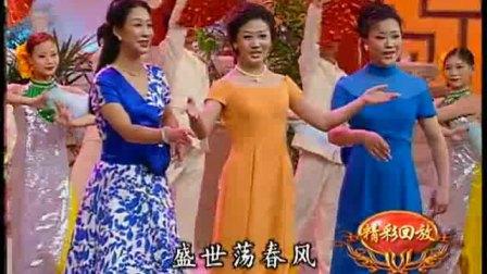 京剧知识教学与唱段欣赏