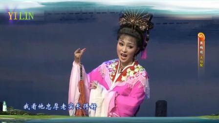 经典黄梅戏30首高清版