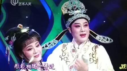 越剧全剧100部大全经典版