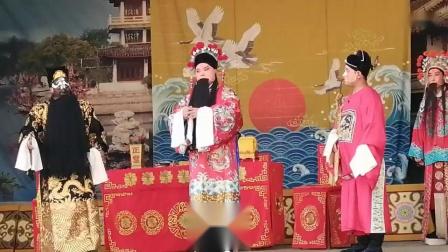 豫剧现代戏豫剧全场高清MP4