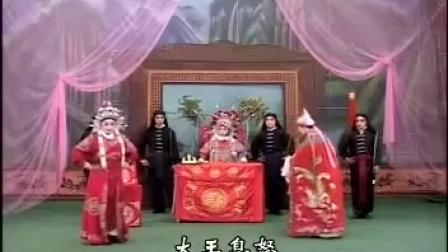 河南豫剧全场戏视频
