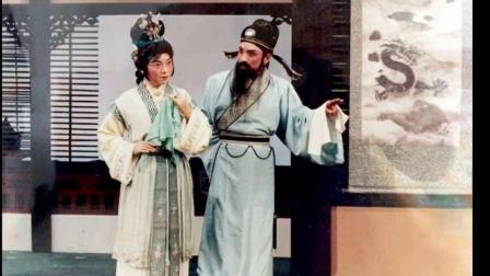 山东梆子老艺术家唱段音频珍藏版