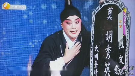 秦腔��I�x段