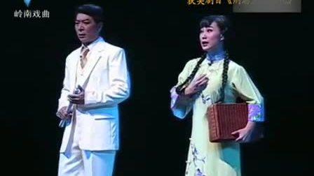 粤剧精彩剧场传统剧