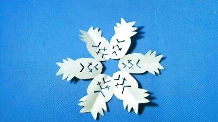 儿童剪纸教程手工DIY教学