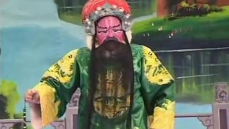 河南豫剧精彩唱段合集精选