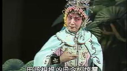 山西晋剧舞台版全剧