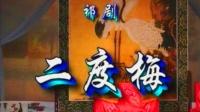 湖南祁�⊥暾�版���