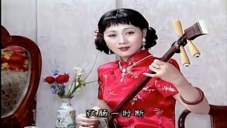 黄梅戏经典唱段100首欣赏