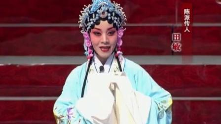 河南豫剧老戏大全经典唱段