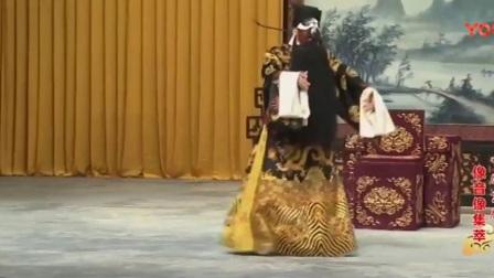 听京剧经典