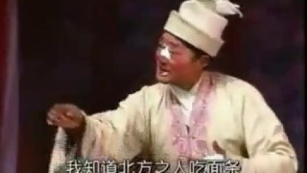 河南曲剧电影视频全集