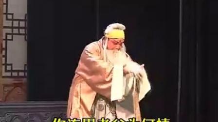 戏曲大平调唱段