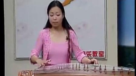 古筝名曲演奏视频欣赏