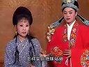 庐剧安徽地方戏曲精选二