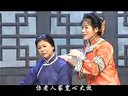 庐剧魏小波全集 安徽庐剧全剧