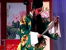 山东梆子大全黑脸王选集