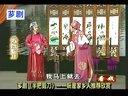 芗剧全集芗剧下载漳州芗剧大全
