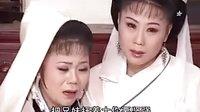 庐剧周小五全集