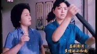 上海滑稽戏mp3下载