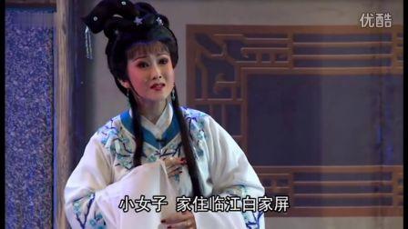潮剧全剧200部高清