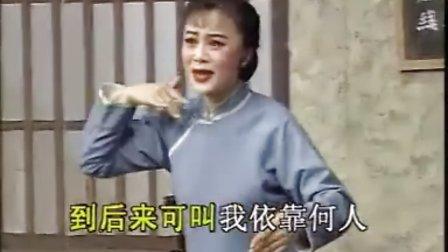 吕剧经典唱段100首