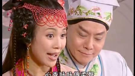 广东粤剧名人粤剧全剧