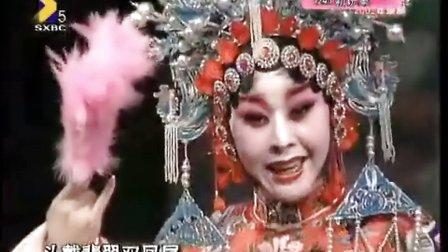 秦腔视频下载大全