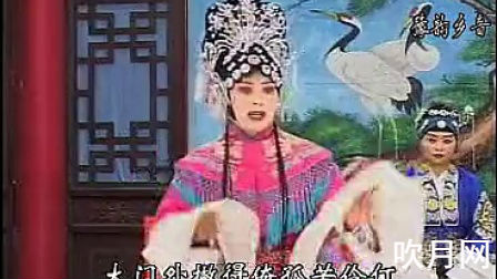 河南戏曲大全豫剧全场视频