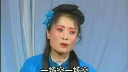 内蒙古二人台山曲搞笑视频
