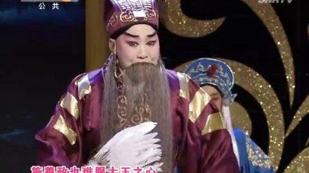 2017秦之声名师高徒秦腔大赛
