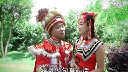 云南山歌对唱与云南山歌剧全集