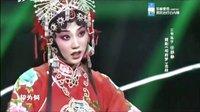 山西晋剧名家唱段视频