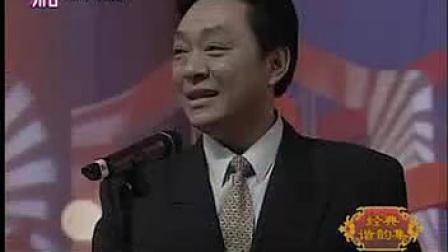 上海独脚戏小品视频与上海滑稽独脚戏