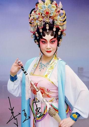 广东粤剧粤曲名人演唱会大全
