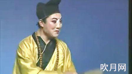 扬剧大全江苏扬剧MP3经典演唱