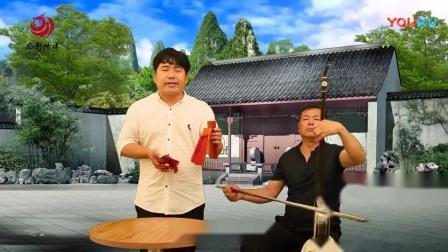 杨晓琼莲花落新编全集