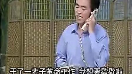 民间小调全集50部mp4视频