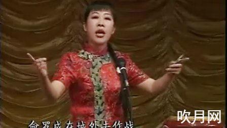西河大鼓全集郑燕艳桂荣