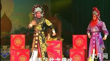 粤剧大典全剧视频精选