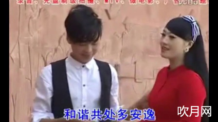 云南贵州山歌剧山剧对唱