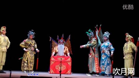 传统川剧重庆市川剧院演出川剧视频大全