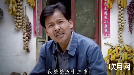 豫剧名家刘海功河南豫剧专辑