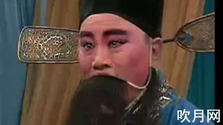 绍剧前辈名家唱腔集锦