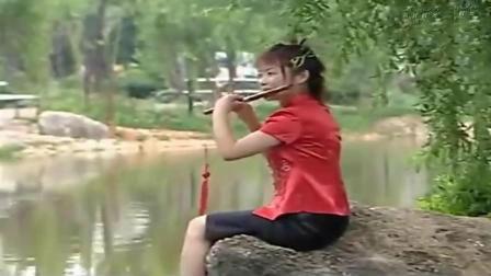 笛子名曲欣赏好听的笛子曲