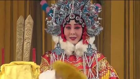 汉剧视频大全名家名段