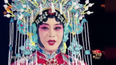 河北梆子剧团最新演唱会