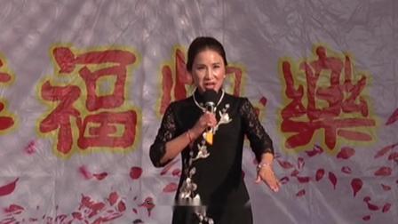 豫剧经典唱段300首