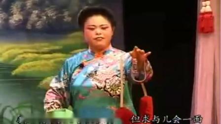 姚剧全集姚剧选段大全